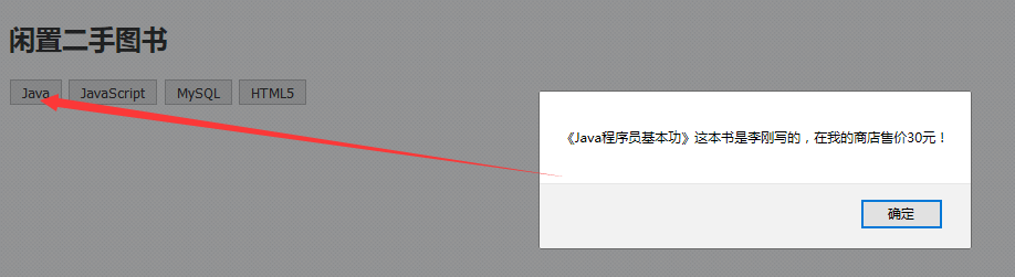 switch/case例子