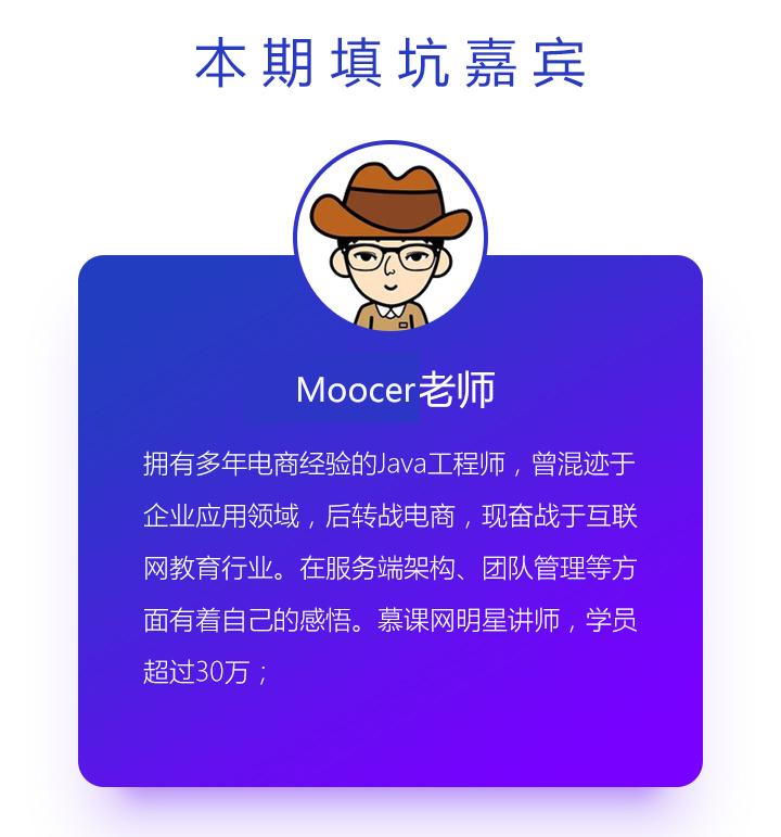 http://img.imooc.com/591c3c490001b55307200771.jpg